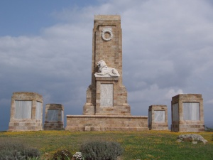 Doiran Memorial, Greece (Commonwealth War Graves Commission)
